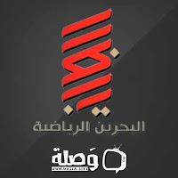 قناة البحرين الرياضية