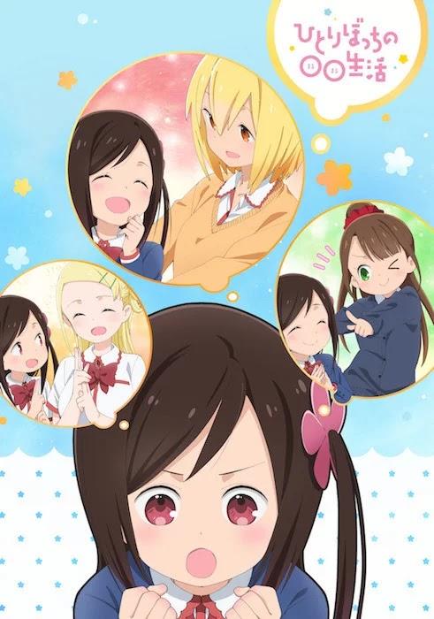 Visual terbaru anime Hitori Bocchi no Marumaru Seikatsu
