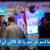 تغطية اعلامية لمعرض سيريا تك الثاني في فندق الداما روز | تعرف على الخدمات والعروض الجديدة للشركات