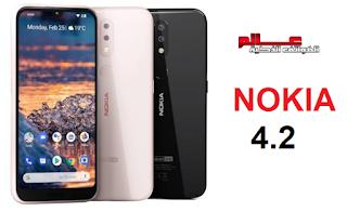 نوكيا Nokia 4.2