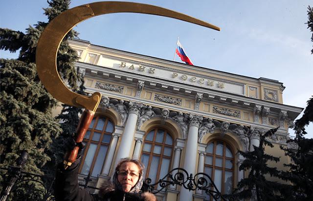 Выход из Матрицы: Что мы не знаем о ЦБ РФ