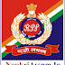 RPF Constable Recruitment 2018 - (N F Railway Only) Download Admit Card