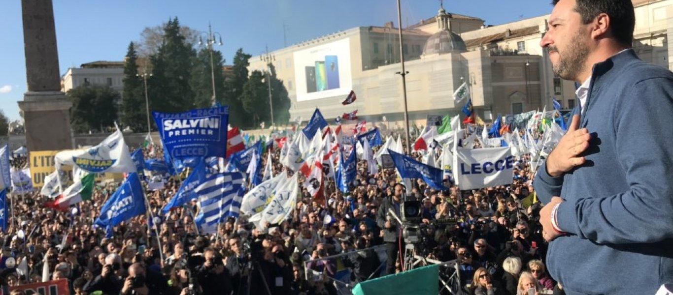 Υψώθηκε η ελληνική σημαία στην ομιλία Σαλβίνι: «Στόχος να συντρίψουμε την παγκοσμιοποίηση»