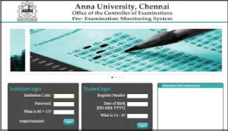 Anna university rejinpaul revaluation results 2017