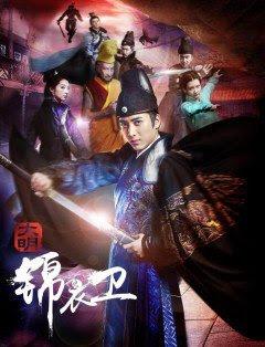 Xem Phim Minh Triều Cẩm Y Vệ - A Security Of The Ming Dynasty (2016)