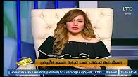 برنامج المشاغبة مع شيماء جمال 4-7-2017