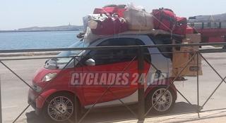 Σύρος: Τους «κούφανε» ο οδηγός του Smart – Πήγε έτσι να μπει στο πλοίο για Πειραιά