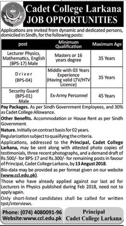 Cadet College Larkana Jobs Opportunities