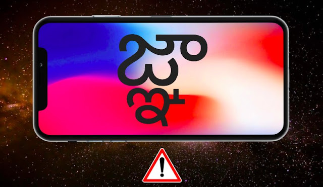 Apple-Crash-bug-telugu-character