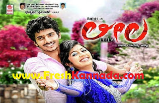 leela kannada movie songs download