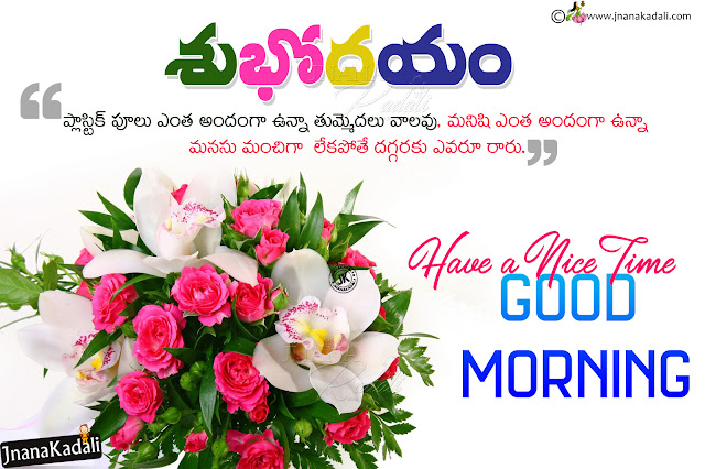 Good Morning images, greetings and pictures for WhatsApp,Good Morning Greetings images on Photobucket,Good Morning Greetings,Good Morning Greeting Pictures,Inspirational Good Morning Messages: Motivational Quotes,Good Morning Wishes,Quotes,good morning greetings images,good morning messages,free good morning greetings,good morning sms,good morning wishes