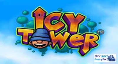 تحميل لعبة icy tower 2 للاندرويد،تحميل لعبة icy tower 5،تحميل لعبة الرجل النطاط للاندرويد،تحميل لعبة النطاط 2018،تحميل لعبة النطاط من ميديا فاير،تنزيل لعبة icy tower،لعبة الرجل النطاط القديمة،لعبة الولد الشقي النطاط القديمة،لعبة القفز،برج الجليد،icy Tower apk,