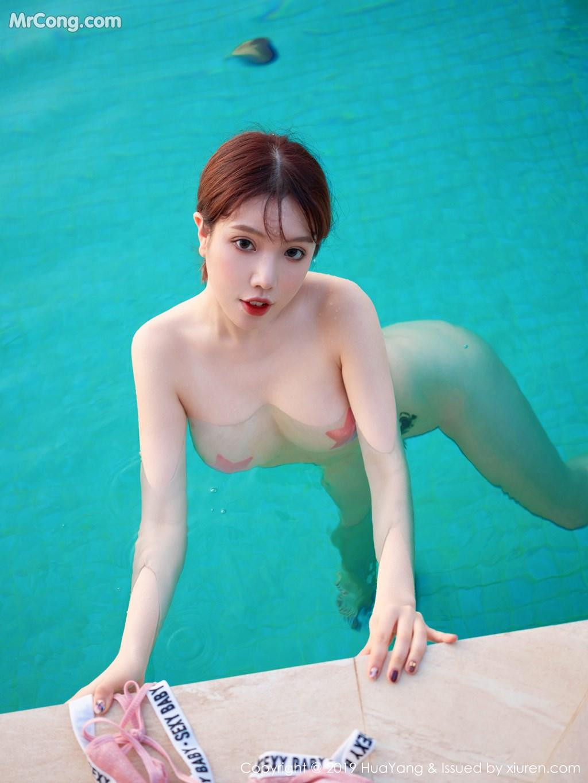 Image HuaYang-Vol.161-Huang-Le-Ran-MrCong.com-009 in post HuaYang Vol.161: Huang Le Ran (黄楽然) (49 ảnh)