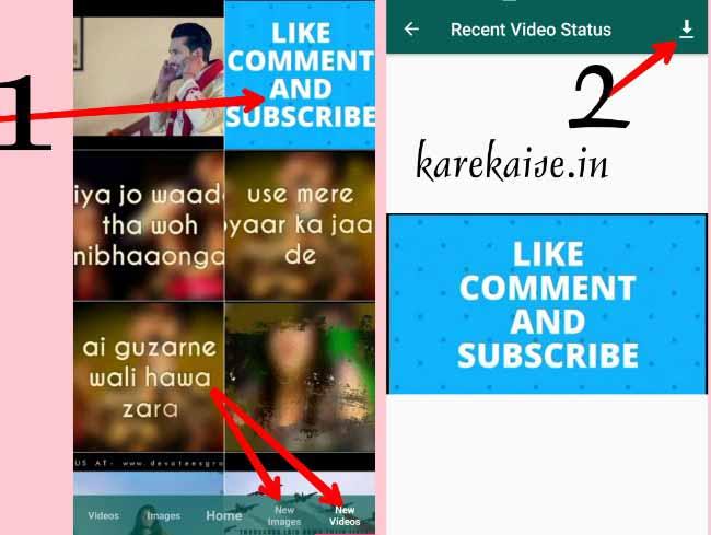 Whatsapp par status ke photos aur videos kaise save kare