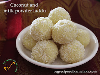 Coconut and milk powder ladoo recipe in Kannada
