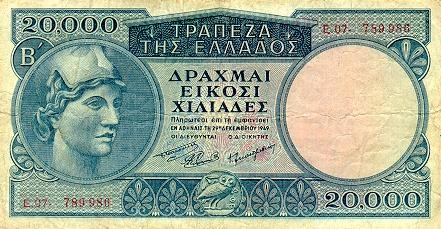 https://4.bp.blogspot.com/-2Sn6-n86gvU/UJjs5AsnW2I/AAAAAAAAKM4/TKtOIDxjPss/s640/GreeceP183-20000Drachmai-1949_f.jpg