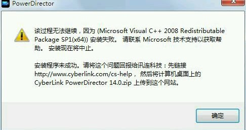 Microsoft Visual C++ 2008 SP1 Redistributable Package (x64) install problem. Thanks for the update on the result of you performing the suggested troubleshooting steps.Persistent Error 1935 Microsoft Visual redistributable C++ 2005: Hello, I've trying in many ways to solve this  error and after 1 day I...
