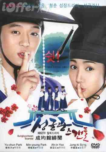 Last scandal korean drama youtube - Once were warriors full