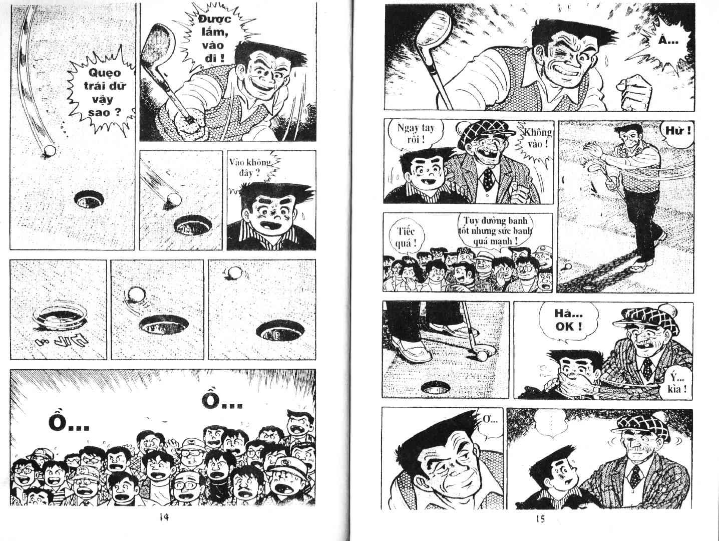Ashita Tenki ni Naare chapter 51 trang 6
