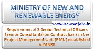 mnre+recruitment+2016
