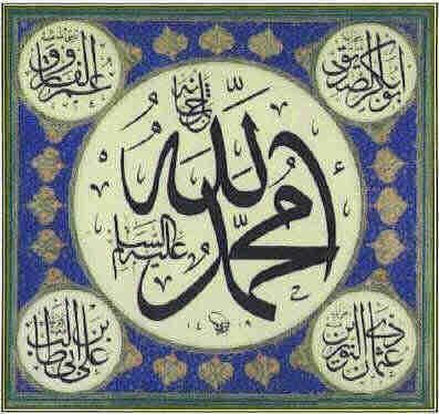 Kumpulan Gambar Kaligrafi Allah Dan Muhammad Fiqihmuslim Com