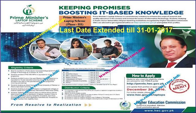 PM Laptop Scheme 2016-17