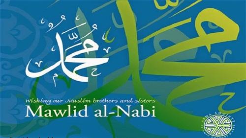 Contoh Pidato Maulid Nabi Muhammad S.A.W