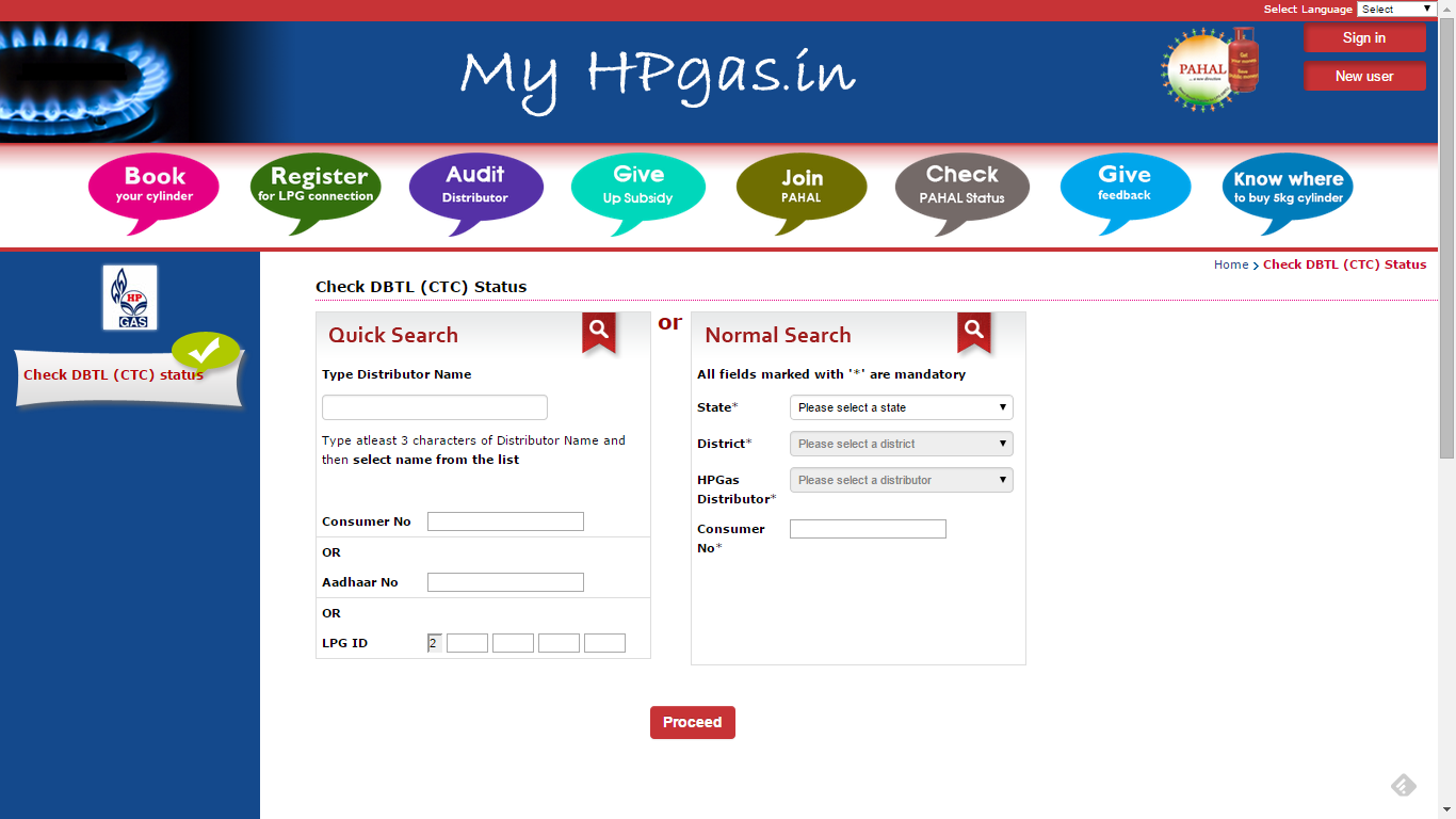 aadhaar link status for Hp gas