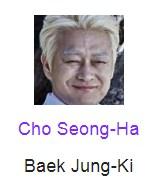 Cho Seong-Ha berperan sebagai Baek Jung-Ji
