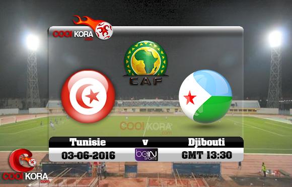 مشاهدة مباراة جيبوتي وتونس اليوم 3-6-2016 تصفيات كأس أمم أفريقيا