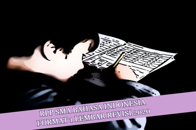 gambar RPP 1 lembar bahasa indonesia SMA revisi 2020