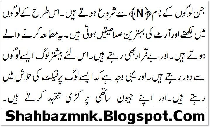 Ufaira name meaning in urdu || thirdcompbosizz tk
