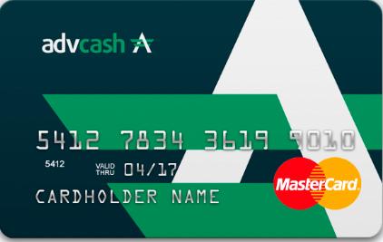 Пластиковая карта платежной системы AdvCash