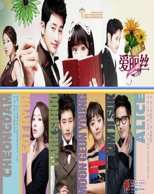 Alice Korean Drama Episode 8 Subtitle Indonesia
