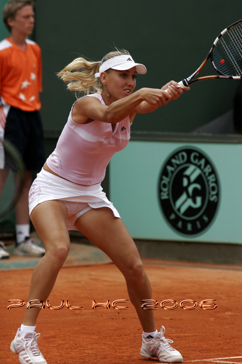 elena vesnina hot photos - photo #14