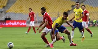 اون لاين مشاهدة مباراة الأهلي والاسماعيلي بث مباشر 30-1-2018 الدوري المصري اليوم بدون تقطيع