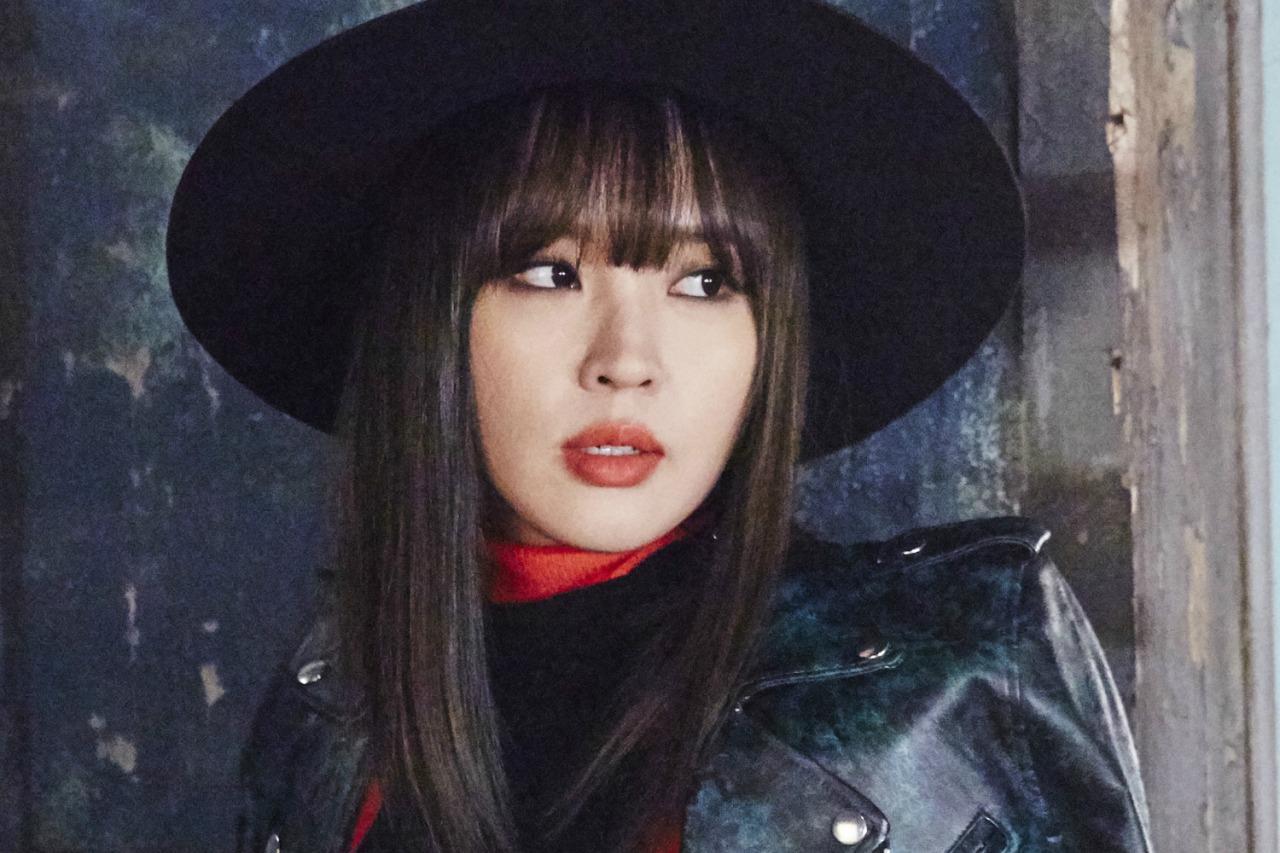 Jeon jiyoon dating