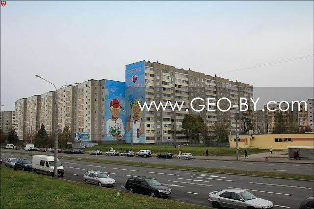 Граффити Москва-Минск