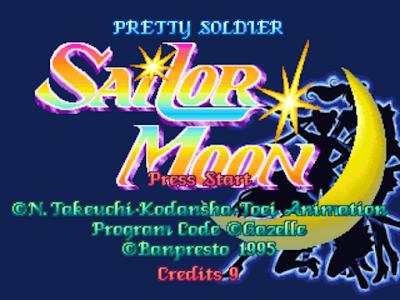 街機:美少女戰士:水手月亮(Pretty Soldier Sailor Moon)+Cheat作弊碼!