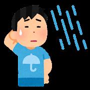 雨男のイラスト(天気)