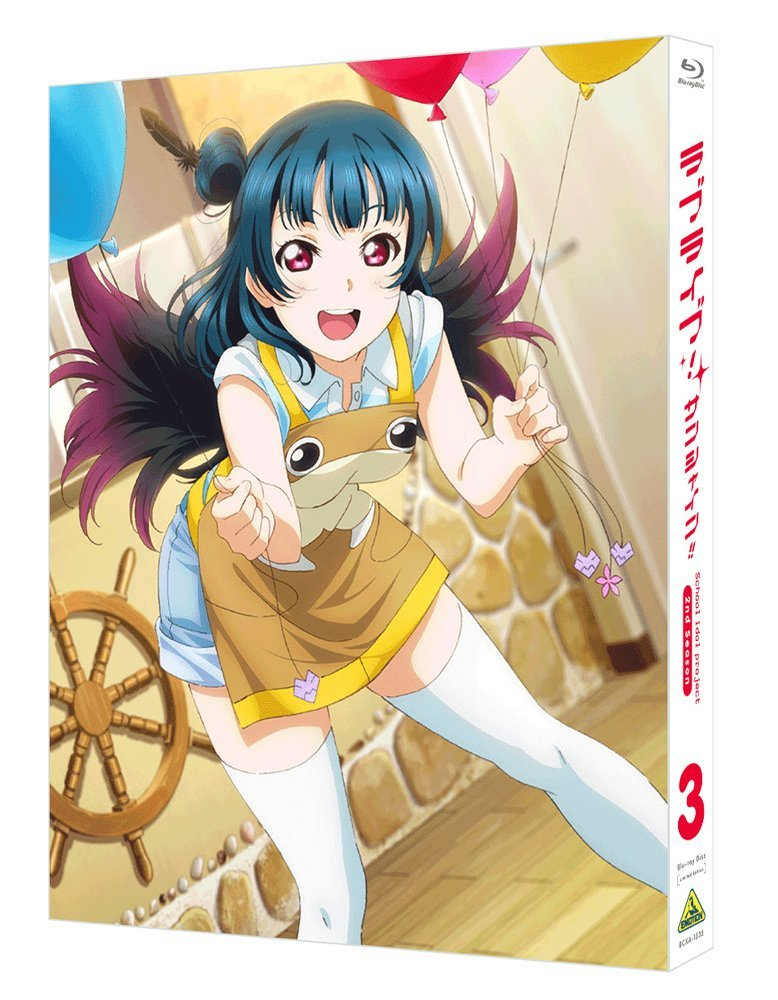 love live sunshine 2 blu-ray vol 3 cover