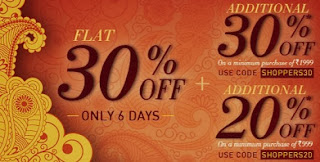 Jabong Festive Offer: Flat 30% + Get 30% Off on Rs.1999 or 20% Off on Rs.999