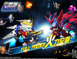 SD Gundam Shooter Apk