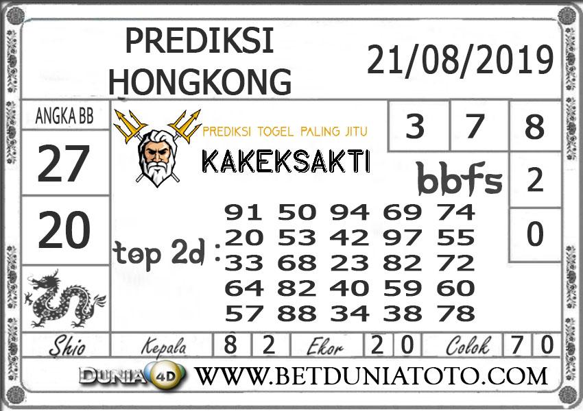 """Prediksi Togel """"HONGKONG"""" DUNIA4D 21 AGUSTUS 2019"""