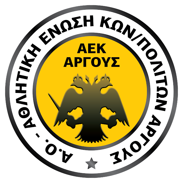 Η λύση για την ΑΕΚ Άργους στο ποδόσφαιρο δόθηκε από τον Δήμο Ναυπλιέων