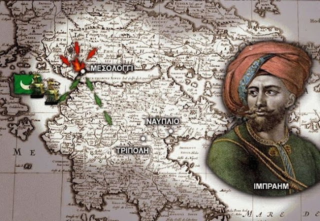 26 Δεκεμβρίου: Σαν σήμερα στην Ελλάδα και τον κόσμο