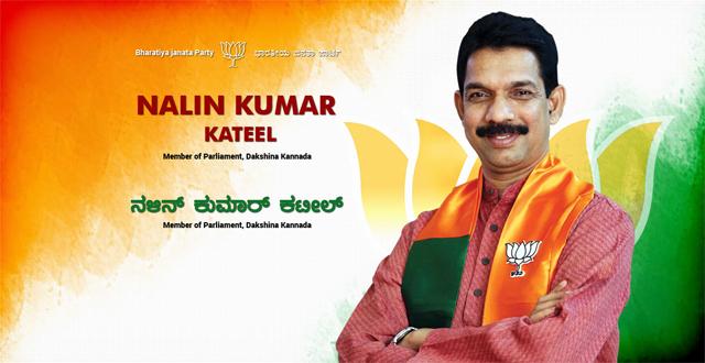 Mp nalin kumar kateel demand ಗೋ ಕಳ್ಳರ ಬಂಧನಕ್ಕೆ ಸಂಸದ ನಳಿನ್ ಆಗ್ರಹ