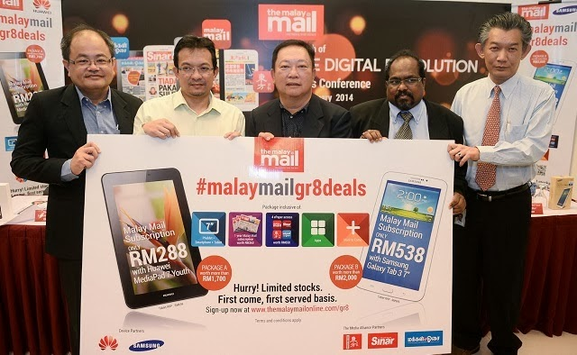 The Malay Mail Digital Revolution