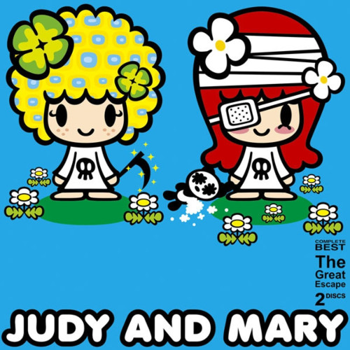 JUDY AND MARY - The Great Escape: COMPLETE BEST [FLAC   MP3 320 / CD]
