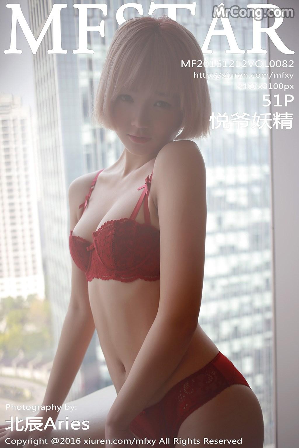 MFStar Vol.082: Người mẫu Yue Ye Yao Jing (悦爷妖精) (52 ảnh)